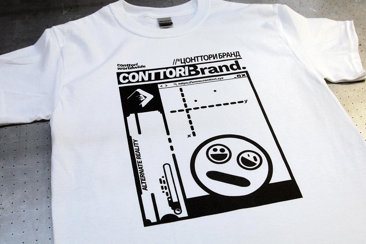 Conttori - t-paita 1-väriseripaino